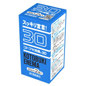 【第2類医薬品】 コトブキ浣腸30 30g×2個 【正規品】