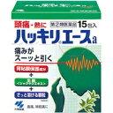 【第(2)類医薬品】 小林製薬 ハッキリエースa 15包 【正規品】