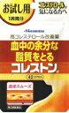 【第3類医薬品】コレストン42カプセル 【正規品】