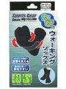 スポーツギア 足袋型 ウォーキングソックス 24-27cm たび型 テルコーポレーション 【正規品】