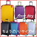 スーツケース Mサイズ4〜7日用 おしゃれ 人気 TSAロック搭載、超軽量モデル傷に強いマット加工、備長炭ネーム 1年間保証&送料無料。flower fairyシリーズ