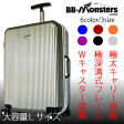 スーツケース、Lサイズ7〜14日用スーツケース大型。Wキャスター搭載!スーツケース 極深溝式フレームタイプ鏡面加工、TSAロック搭載スーツケース 一本ば 片棒