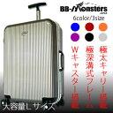 スーツケース、Lサイズ7〜14日用スーツケース大型。Wキャスター搭載!スーツケース 極深溝式フレームタイプ鏡面加工、TSAロック搭載スーツケース 一本ば 片棒 ...