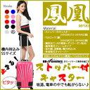 【日本製の部品】キャリーケース スーツケース
