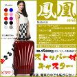 ☆スーツケース ストッパー付!キャスターストッパー付きスーツケース Lサイズ7〜14日用スーツケース、HINOMOTO-JAPAN部品使用スーツケース
