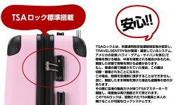 スーツケースSSサイズ1〜3日用機内持ち込みおしゃれ人気TSAロック搭載、超軽量モデル傷に強いマット加工、備長炭ネーム1年間保証&送料無料。flowerfairyシリーズ