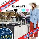 【あす楽・送料無料】(一部地域を除く)PC100%スーツケース キャリー 9011 M 中型サイズ