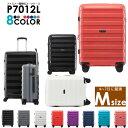 P7012Lスーツケース Mサイズ 中型