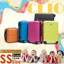 スーツケース 機内持ち込み CLIO-SS スーツケース 機内持ち込み キャリーケース キャリーバッグ かわいい 小型 軽量 送料無料 旅行用品 旅行かばん バッグ S 旅行用品