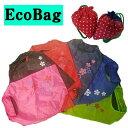 【スーツケース同時購入限定】エコバッグ 折りたたみ式 バック 買い物袋 ショッピングバッグ イチゴ かわいい ナイロン 便利