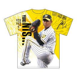 <strong>西勇輝</strong>選手グラフィックTシャツ