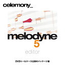dtmcelemony2