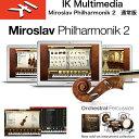 IK MULTIMEDIA | Miroslav Philharmonik 2 / IKマルチメディア ミロスラフ・フィルハーモニック 2 / オーケストラ・サウンド・コレクシ..