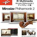 IK MULTIMEDIA   Miroslav Philharmonik 2 / IKマルチメディア ミロスラフ・フィルハーモニック 2 / オーケストラ・サウンド・コレクシ..