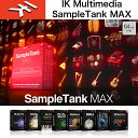 IK MULTIMEDIA | SampleTank MAX / IKマルチメディア サンプルタンク マックス / SampleTank 3の可能性を最大限にひきだすお得なバンド..