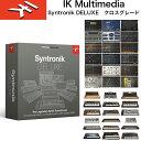 IK MULTIMEDIA | Syntronik Deluxe クロスグレード (シントロニックデラックスクロスグレード) | IKマルチメディア | Mac/Windows対応 国内正規品 送料無料