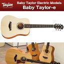 Taylor Baby Taylor-e / テイラー ベビーテイラーe / エレクトリック アコースティックギター / Baby Taylor エレアコ 送料無料