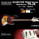 シェクター SCHECTER / TR-JB / ジャズベースタイプ エレキギベース TRADシリーズ カラー、指板選択可 ソフトケース付 送料無料