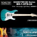 シェクター SCHECTER JAPAN / BH-1-STD-24 ILB ブルー(青)指板選択可 | シェクター・ジャパン HBシリーズ エレキギター 送料無料