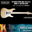 シェクター SCHECTER JAPAN / BH-1-STD-24 NTL ナチュラル 指板選択可 | シェクター・ジャパン HBシリーズ エレキギター 送料無料