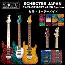 シェクター SCHECTER JAPAN / SCHECTER EX-22-CTM-FRT 4A Grade FD System | シェクター・ジャパン EXシリーズ EX22 カスタム フロイド..