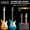 シェクター SCHECTER JAPAN / SCHECTER EX-22-STD-FRT FD System付 | シェクター・ジャパン EXシリーズ EX22スタンダード フロイドロー..