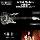シェクター エレキギター / 小林信一 (地獄カルテット) モデル PA-ZK-T7 7弦 ドラゴン /プロゲージ アーティスト モデル 送料無料