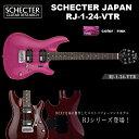 CD, DVD, 乐器 - シェクター SCHECTER JAPAN / RJ-1-24-VTR PINK / カラー:ピンク シェクター・ジャパン エレキギター RJシリーズ 送料無料