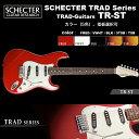 シェクター SCHECTER / TR-ST / ストラトタイプ エレキギター TRADシリーズ / ボディ材、カラー、指板選択可 ハードケース付
