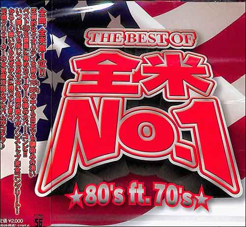 THEBESTOF全米No.1洋楽ロックポップスCD