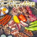 バーベキュー 肉 セット バーベキューセット bbq セット ステーキ肉 ステーキ 4.0kg BBQ 本格 12~16人前
