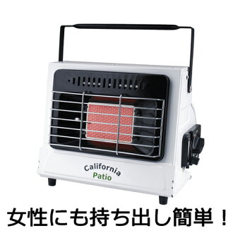 (50% Off sale) (Same day shipping) cassette heater (white) (with low temperature generator device:) (the cassette stove type