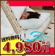 クーポンで300円OFF☆【送料無料】 ロール式 すのこベッド シングルサイズ SRM-S すのこベッド スノコベッド 折りたたみ 折畳みすのこベッド 新生活 一人暮らし 湿気 布団干し コンパクト