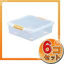 楽天ベッド・寝具・雑貨 B&Bスタイル【送料無料】≪お得な6個セット≫薄型ボックス UG-475×6 アイリスオーヤマ