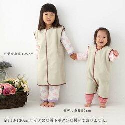 【着る毛布子供マイクロファイバーフリース節電対策寝具リルイベイビーマイクロフリースキッズスリーパー80-100cmクリアグローブ】