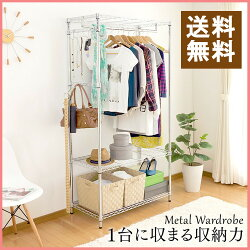 �����ꥹ������ޥ᥿�륷����ե�ɥ?��SEW-913E��150704coupon500��