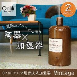 ������̵���ۡڲü���ƫ���ƫ�異���Ķ���ȼ��ü���L-Vintage-��Ķ���ȥ���ޥ���ƥꥢ��������ONL-HF001�֥�å����֥饦���D�ۡ�RCP�ۡ�HW�ۡ�B��