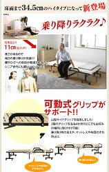 折りたたみベッドすのこベッド折りたたみシングルあす楽対応折り畳みベッド折りたたみベット折り畳み折畳送料無料天然木使用アイリスオーヤマ簡易ベッド通気性湿気対策OTB-WHブラウンナチュラル[500]