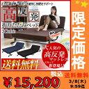 [限定価格☆]ベッド シングル 折りたたみベッド 高反発 簡易ベッド 高反発マットレス