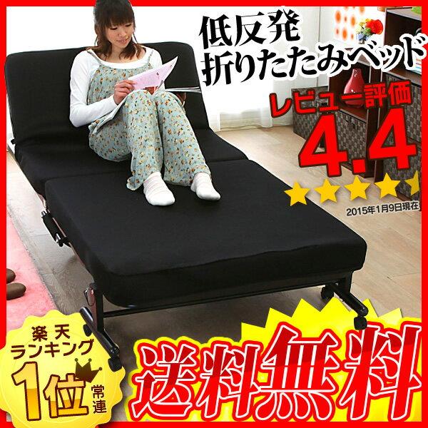 【クーポンで500円off!】折りたたみベッド シングル ベッド マットレス付き 低反発 …...:bbstyle:10008025
