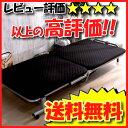 折りたたみベッド シングル OTB-E ベッド マットレス付き 折り畳み 簡易ベッド シンプ