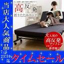 ★タイムセール★ベッド シングル 折りたたみベッド シングルベッド 高反発 簡易ベッド