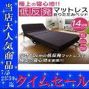 ★タイムセール★ベッド シングル 折りたたみベッド 低反発 マットレス付き 折り畳みベ