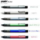 アルスター ラズベリー 油性ボールペン L223R