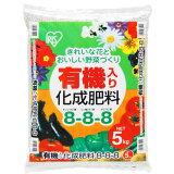 有机转化肥料8-8-85kg【努力!宫城】[有機化成肥料 8-8-8 5kg【HLSDU】]