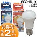 アイリスオーヤマ 〔2個セット〕LED電球 小形(230lm) 昼白色LDA4N-H-E17-V4・電球色LDA4L-H-E17-V4