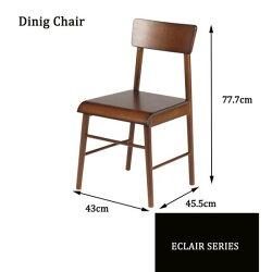 椅子イス2個セットダイニングチェアエクレアDBR【いすブラウン食卓木シンプル】92600【D】【FB】送料無料【150704coupon500】