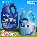 【3本セット】アジアンダウニー 3.8L アンチバクテリア・ワンバンラウ【D】