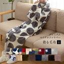 プレミマムマイクロファイバー着る毛布 フード付 着丈110c...
