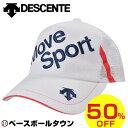 50%OFF 3240円で送料無料 デサント ムーブスポーツ Move Sport パイルバックメッシュキャップ DAC-8702 帽子